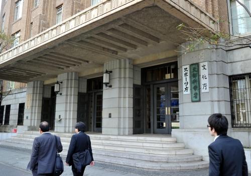 Агентство по культурным мероприятиям переезжает в Киото