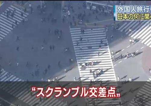 Посетивших Японию иностранцев на 10 сентября этого года уже больше,…