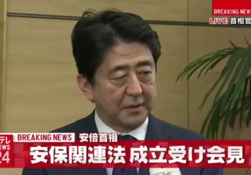Изменение политического курса Японии