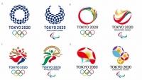 В Токио выбрали 4 варианта логотипа Олимпиады 2020