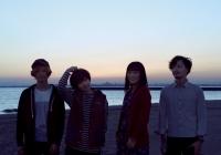J-Rock: Kinoko Teikoku