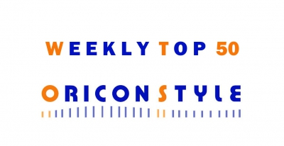 Oricon Weekly Top 50
